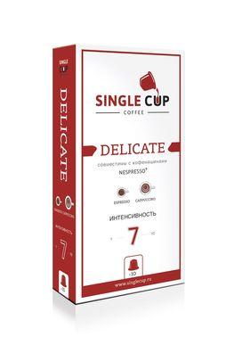Delicate - утонченный вкус капсулы Nespresso® стандарта аналог от SingleCup